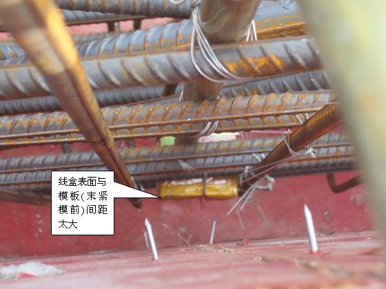 剪力墙和柱子上的电气接线盒正确预埋方法