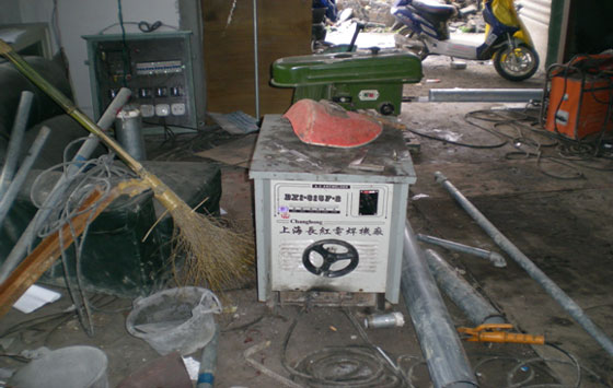 一32a的漏电保护器和接线端子